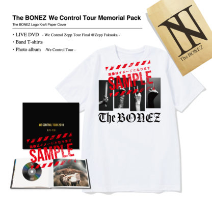 The BONEZ We Control Tour Memorial Pack